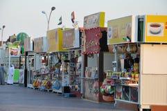Σφαιρικό χωριό στο Ντουμπάι, Ε.Α.Ε. στοκ εικόνα με δικαίωμα ελεύθερης χρήσης