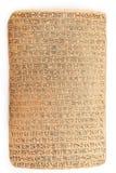 Σφηνοειδής που γράφεται στον καφετή άργιλο με το υπόλοιπο του ρύπου άμμου Στοκ φωτογραφία με δικαίωμα ελεύθερης χρήσης