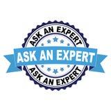 Σφραγίδα με Ask μια ειδική έννοια Διανυσματική απεικόνιση