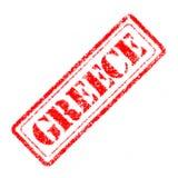 Σφραγίδα της Ελλάδας Στοκ εικόνα με δικαίωμα ελεύθερης χρήσης