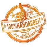 Σφραγίδα 100% χειροποίητη Στοκ εικόνες με δικαίωμα ελεύθερης χρήσης