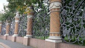 Σχάρα ο κήπος Mikhailovsky Στοκ φωτογραφίες με δικαίωμα ελεύθερης χρήσης