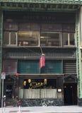 Σχάρα Tadich, παλαιότερο εστιατόριο του Σαν Φρανσίσκο ` s στοκ εικόνα με δικαίωμα ελεύθερης χρήσης
