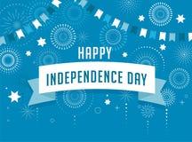 Σχέδιο αφισών ημέρας της ανεξαρτησίας του Ισραήλ, έμβλημα με τα πυροτεχνήματα διανυσματική απεικόνιση