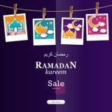 Σχέδιο αφισών πώλησης εποχής Ramadan στο ισλαμικό ύφος Στοκ φωτογραφία με δικαίωμα ελεύθερης χρήσης