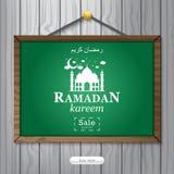 Σχέδιο αφισών πώλησης εποχής Ramadan στο greenboard Στοκ εικόνες με δικαίωμα ελεύθερης χρήσης