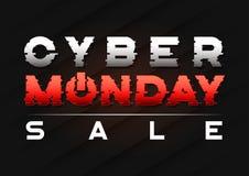 Σχέδιο εμβλημάτων πώλησης Δευτέρας Cyber με ένα ορισμένο δυσλειτουργία κείμενο διανυσματική απεικόνιση