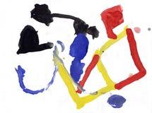 σχέδιο μωρών ελεύθερη απεικόνιση δικαιώματος