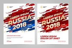 Σχέδιο προτύπων σχεδιαγράμματος για τον αθλητισμό απεικόνιση αποθεμάτων