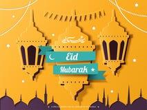 Σχέδιο του Mubarak Eid ελεύθερη απεικόνιση δικαιώματος