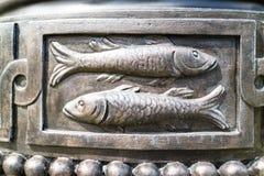 Σχέδιο ψαριών μετάλλων στοκ εικόνες
