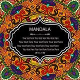 Σχέδιο Mandala Στοκ Εικόνες