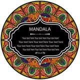 Σχέδιο Mandala Στοκ φωτογραφίες με δικαίωμα ελεύθερης χρήσης