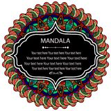 Σχέδιο Mandala Στοκ φωτογραφία με δικαίωμα ελεύθερης χρήσης
