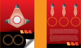 Σχέδιο έννοιας υποβάθρου για το φυλλάδιο ή το ιπτάμενο, αφηρημένη διανυσματική απεικόνιση Στοκ φωτογραφία με δικαίωμα ελεύθερης χρήσης
