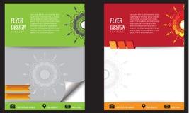 Σχέδιο έννοιας υποβάθρου για το φυλλάδιο ή το ιπτάμενο, περίληψη Στοκ φωτογραφία με δικαίωμα ελεύθερης χρήσης