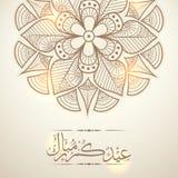 Σχέδιο ευχετήριων καρτών για τον εορτασμό φεστιβάλ Eid Στοκ Φωτογραφία