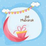 Σχέδιο ευχετήριων καρτών για τον εορτασμό Eid Μουμπάρακ Στοκ Εικόνες
