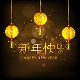Σχέδιο ευχετήριων καρτών για τους εορτασμούς καλής χρονιάς Στοκ Εικόνες