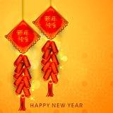 Σχέδιο ευχετήριων καρτών για τους εορτασμούς καλής χρονιάς Στοκ φωτογραφίες με δικαίωμα ελεύθερης χρήσης