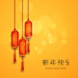 Σχέδιο ευχετήριων καρτών για τους εορτασμούς καλής χρονιάς Στοκ Εικόνα