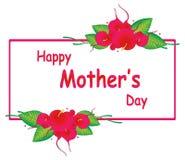 Σχέδιο ημέρας της ευτυχούς μητέρας Στοκ Εικόνες