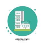 Σχέδιο ιατρικών κέντρων Απεικόνιση νοσοκομείων Άσπρη ανασκόπηση Στοκ Εικόνες