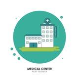 Σχέδιο ιατρικών κέντρων Απεικόνιση νοσοκομείων Άσπρη ανασκόπηση Στοκ εικόνα με δικαίωμα ελεύθερης χρήσης