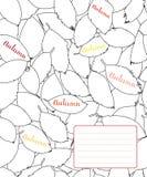 Σχέδιο κάλυψης Copybook με το περίγραμμα των φύλλων φθινοπώρου Στοκ Φωτογραφία