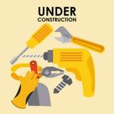 σχέδιο κατασκευής κάτω Στοκ φωτογραφίες με δικαίωμα ελεύθερης χρήσης