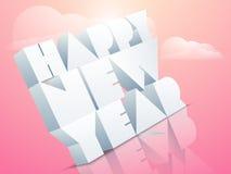 Σχέδιο κειμένων καλής χρονιάς 2016 Στοκ εικόνα με δικαίωμα ελεύθερης χρήσης