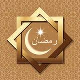 Σχέδιο λογότυπων Ramadan Στοκ Φωτογραφίες