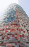 σχέδιο οικοδόμησης σύγχρ Στοκ φωτογραφίες με δικαίωμα ελεύθερης χρήσης
