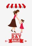 σχέδιο πώλησης ημέρας μητέρων διανυσματική απεικόνιση