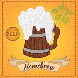 Σχέδιο της ξύλινης κούπας μπύρας στοκ φωτογραφίες με δικαίωμα ελεύθερης χρήσης