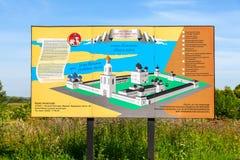 Σχέδιο του μοναστηριού του ST George σε Novgorod, Ρωσία Στοκ φωτογραφία με δικαίωμα ελεύθερης χρήσης