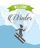 Σχέδιο χειμερινού αθλητισμού απεικόνιση αποθεμάτων