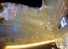 Σχέδιο Plaza Dongdaemun (DDP) Στοκ Εικόνα