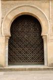 σχηματισμένη αψίδα πόρτα της Στοκ φωτογραφίες με δικαίωμα ελεύθερης χρήσης