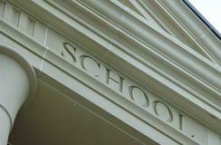 σχολείο Στοκ εικόνες με δικαίωμα ελεύθερης χρήσης