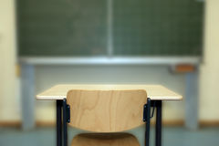 σχολείο Στοκ εικόνα με δικαίωμα ελεύθερης χρήσης