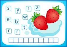 Σχολική εκπαίδευση Αγγλικό flashcard για την εκμάθηση των αγγλικών Γράφουμε τα ονόματα των λαχανικών και των φρούτων Οι λέξεις εί διανυσματική απεικόνιση