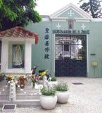 Σχολή και εκκλησία του ST Joseph ` s στο Μακάο στοκ φωτογραφία με δικαίωμα ελεύθερης χρήσης