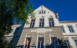 Σχολείο σε Sighisoara Στοκ φωτογραφία με δικαίωμα ελεύθερης χρήσης