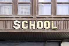 Σχολείο σημάτων Στοκ Εικόνες