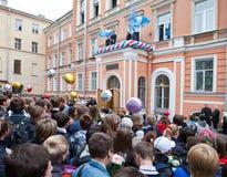 Σχολείο την πρώτη ημέρα του σχολείου την 1η Σεπτεμβρίου Στοκ Φωτογραφίες