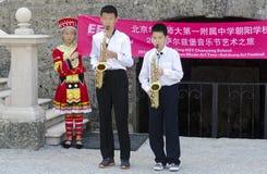 Σχολείο του Πεκίνου HSY Chaoyang Στοκ φωτογραφία με δικαίωμα ελεύθερης χρήσης