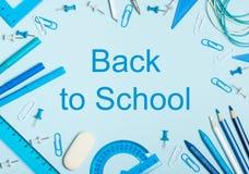 Σχολικές προμήθειες αγοριών ` Στοκ εικόνες με δικαίωμα ελεύθερης χρήσης