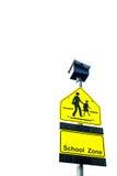 Σχολική ζώνη στοκ εικόνα με δικαίωμα ελεύθερης χρήσης