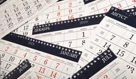 Σωρός των ημερολογιακών φύλλων στον πίνακα Στοκ Εικόνες